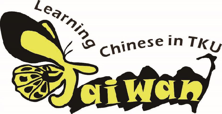Tamkang University - Chinese Language Center